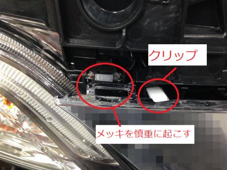 n-boxbumper04