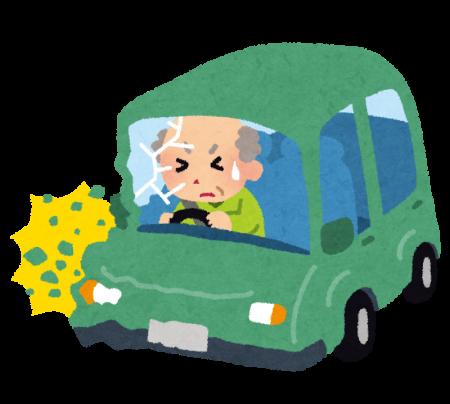 高齢者の運転事故のリスク
