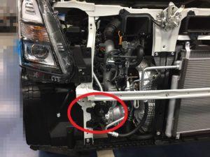 ワゴンRスティングレーMH55Sのホーン交換