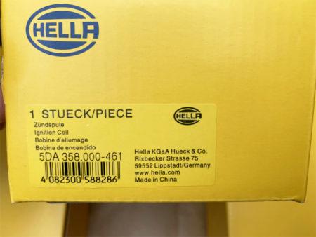 HELLA品番は5DA358000461