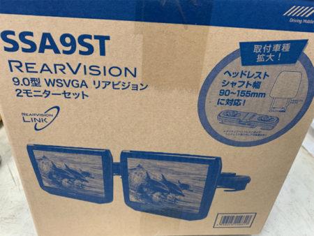 SSA9STの箱